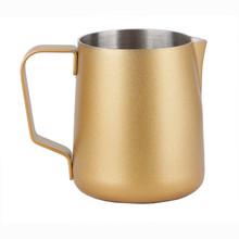diguo 2017-350 ml gold milk pitcher