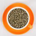 Papua Wamaena Green Beans Gambar adalah buat referensi bentuk biji kopi papua yang authentik, loncong kapsul, gepeng, panjang. bukan produk asli yang dijual.