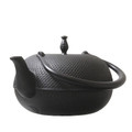 Oigen Moon H-159S 1,2L Tetsubin cast iron kettle