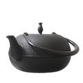 Oigen Moon H-159S 1,2L Tetsubin cast iron kettle