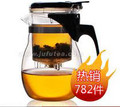 Tea Brewer SY-705 &00 ml