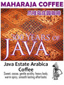 Maharaja 300 Years of Java 1 kg econo pack