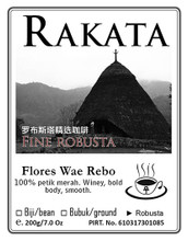 Rakata Wae Rebo 200g.