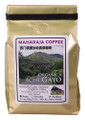 Organica Gayo Arabica Peaberry/Lanang Specialty Coffee 200g