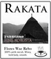 Rakata Wae Rebo Flores Robusta Ulung 1 kg econo pack
