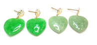 "14K Solid Gold Jade ""Good Fortune"" Heart Earrings"