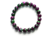 Morganite (Ruby & Emerald) Bead Stretchy Bracelet