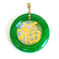 "14K Gold ""Good Fortune"" Jade Pendant"