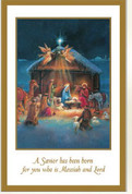 Nativity Scene Christmas Bulletin when Folded measures 5 and 1 half inches by 8 and 1 half inches comes in box of 100 Count BCTB1101