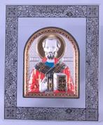 St Nicholas Frame - Silver Plated Style FAR2402I105