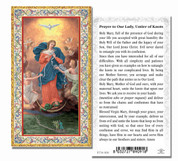 Holy Card Our Lady Untier of Knots - Style HI734906