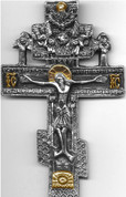 Crucifix in Orthodox Style - ABA03