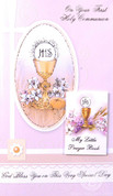 "First Communion Greeting Card | Removable Prayer Book | Girl | Blessed Sacrament | Italy | 4"" x 6"""