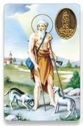 Holy Card of Oracion A San Lazaro - Spanish