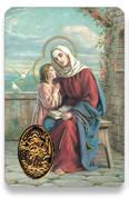 Holy Card of Oracion Para Todos Los Dias - Spanish (SIRCC37S)
