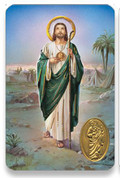 Holy Card of Oracion a San Judas - Spanish