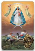 Holy Card of Oracion a Nuestra Senora De La Caridad Del Cobre - Spanish (SIRCC98S)