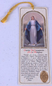 Bookmark Our Lady of Grace in Spanish