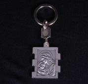 Keychain | Mother & Child | COC1609005
