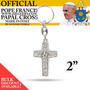 Official Pope Francis Papal Cross 2 inch Keychain made of oxidized metal with image of Holy Spirit dove and good shepherd with sheep made in Italy PC176