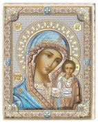 Iconic Kazan Madonna and Child Plaque Silver and Gold Toned Accents VAL85302