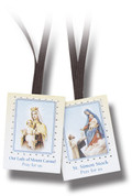 Our Lady of Mount Carmel Brown Scapular with brown wool backing on  2 inch panels attached by brown Cord HI152005