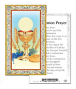 "Communion Prayer | First Communion Holy Card | Paper | 100 per Box | 2"" x 4"""