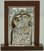 Holy Family Sterling Silver Plaque Style 95006902