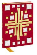 The Book of Gospels Liturgical Press Edition