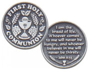 First Communion Pocket Token with Blessed Sacrament wheat and Grapes on Pewter medal measures 1 inch CTCP126