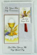 "First Communion Greeting Card | Removable Prayer Book | Blessed Sacrament | Italy | 4"" x 6"""