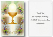 First Communion Thank You Notes Blessed Sacrament and grapes measure 3 and 1 quarter by 5 inches 8 cards 8 Envelopes HICT4212