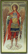 St Michael Panel