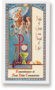 "First Time | Communion Holy Card | Poem | Laminated | 2-1/2"" x 4-1/2"""