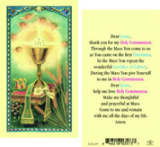 First Communion Holy Card with image of blessed sacrament Laminated measures 2 and 1 half by 4 and 1 half inches HIE24695
