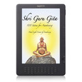 Shri Guru Gita - Kindle Edition
