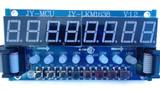 LED Display- 7 Segment ; 8 Digit