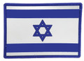 Patch Israel flag