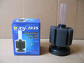 Small-Sized Aquarium Sponge Filter - XY-2835