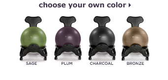 gaiam-balance-ball-chair-colors1.jpg