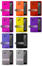 Fujitsu F-05D Silicone Cover / Case Colors