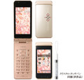 Docomo Panasonic P-04C Swarovski Elements Pink Gold Limited Phone Unlocked