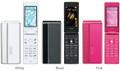 NEC N-03D Style Series Phone