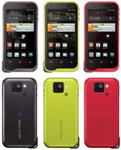 Docomo Sharp SH-07D Aquos Phone st