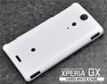 Sony SO-04D Hard White Cover / Case
