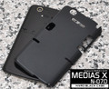 NEC N-07D Hard Black Cover / Case