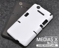 N-07D Hard White Cover Case