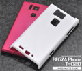 Toshiba T-02D Hard White Cover / Case