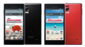 Docomo LG L-01E Optimus G