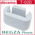 Docomo Toshiba Regza T-01D T-02D Charger Stand